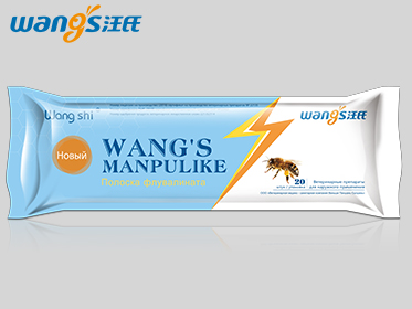 New Wang's Manpulike 20 strips